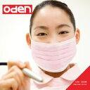 【あす楽】Oden 002 Dental Clinic CD-ROM素材集 送料無料 ロイヤリティ フリー cd-rom画像 cd-rom写真 写真 写真素材 素材