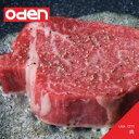 【あす楽】Oden 011 肉 CD-ROM素材集 送料無料 ロイヤリティ フリー cd-rom画像 cd-rom写真 写真 写真素材 素材