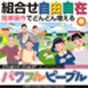 【あす楽】ごりっぱ27 ごりっぱ「パワフルピープル」 CD-ROM素材集 送料無料 ロイヤリティ フリー cd-rom画像 cd-rom写真 写真 写真素材 素材