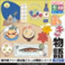 【あす楽】ごりっぱ季節 あき物語 CD-ROM素材集 送料無料 ロイヤリティ フリー cd-rom画像 cd-rom写真 写真 写真素材 素材