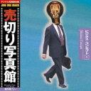 【あす楽】売切り写真館 JFI 001 ビジネス・コンセプト Business Concepts CD-ROM素材集 送料無料 ロイヤリティ フリー cd-rom画像 cd-rom写真 写真 写真素材 素材