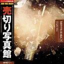 【あす楽】売切り写真館 JFI 003 グラフィック・アイデア Graphic Ideas CD-ROM素材集 送料無料 ロイヤリティ フリー cd-rom画像 cd-rom写真 写真 写真素材 素材
