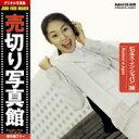 【あす楽】売切り写真館 JFI 030 ビジネス・イン・ジャパン Business in Japan CD-ROM素材集 送料無料 ロイヤリティ フリー cd-rom画像 cd-rom写真 写真 写真素材 素材
