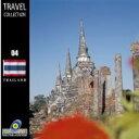 【あす楽】Travel Collection 004 タイ Thailand CD-ROM素材集 送料無料 ロイヤリティ フリー cd-rom画像 cd-rom写真 写真 写真素材 素材