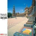 【あす楽】Travel Collection 020 スペイン CD-ROM素材集 送料無料 ロイヤリティ フリー cd-rom画像 cd-rom写真 写真 写真素材 素材