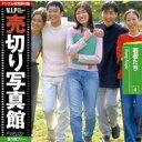【あす楽】売切り写真館 VIP 004 若者 CD-ROM素材集 送料無料 ロイヤリティ フリー cd-rom画像 cd-rom写真 写真 写真素材 素材