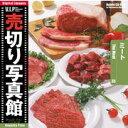 【あす楽】売切り写真館 VIP 035 ミート The Meat CD-ROM素材集 送料無料 ロイヤリティ フリー cd-rom画像 cd-rom写真 写真 写真素材 素材