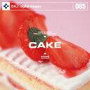 【訳あり】DAJ 085 CAKE CD-ROM素材集 送料無料 あす楽 ロイヤリティ フリー cd-rom画像 cd-rom写真 写真 写真素材 素材