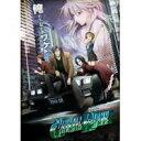 クリスタル ブレイズ 1【DVD/アニメ】