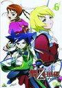 舞-乙HiME 6【DVD/アニメ】