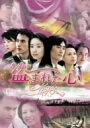 盗まれた心~偸心(とうしん)DVD-BOXチャ・インピョ