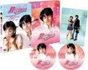 【未開封DVD】B型の彼氏 コレクターズ(初回チェ・ソグォン