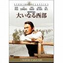 大いなる西部/グレゴリー・ペック【DVD・洋画アクション】