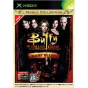 Buffy The Vampire Slayer:Chaos Bleeds XbXBOX