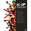 K-1 WORLD MAX 2009 日本代表決定トーナメント& World Championship Tournament -FINAL16-【DVD・スポーツ/格闘技】