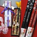 【名入れ専門】【名入れ プレゼント】夫婦箸セット 桜 ペアセット
