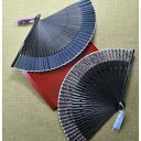 My fan for men featured Japanese pattern (/ gifts / gift set / 内 祝 I / marriage 内 祝 I / wedding / return / gifts / father's day / mother's day / grandparents / 60th birthday celebration / tag / name put the name into / gifts / wrapping / packaging)