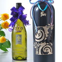 Wine full bottle gifts father's day designs (/ gifts / gift set / 内 祝 I / marriage 内 祝 I / wedding / return / gifts / father's day / mother's day / grandparents / 60th birthday celebration / tag / name put the name into / gifts / wrapping / packaging)