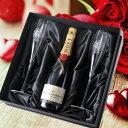 SAVOY champanfroutepeaset & MOET et Chardon Brut 750 ml