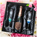Ryukyu glass domestic production sea Lily spare & sparkling wines dry (/ gifts / gift set / 内 祝 I / marriage 内 祝 I / wedding / return / gifts / father's day / mother's day / grandparents / 60th birthday celebration / tag / name put the name into / gi