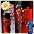 【名入れ専門】【名入れ プレゼント】【酒】本格焼酎 海童 祝い赤 さつま焼酎 720ml
