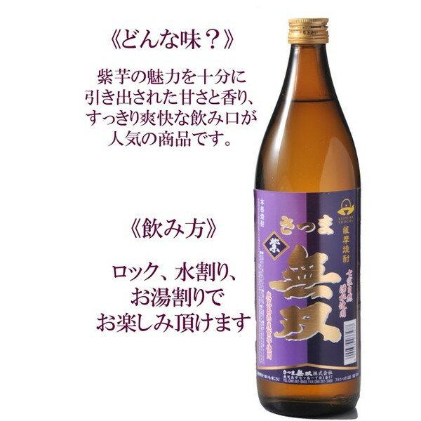 【名入れ プレゼント】【 酒 】 有田焼 和み...の紹介画像2