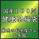 【福袋】【国産100%大人気健康茶福袋】2018 2018 ...