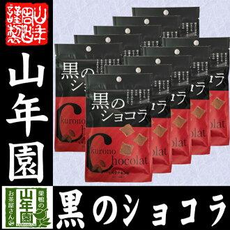 黑巧克力薄荷 2000 g (40 g x 50 袋套) 巧克力薄荷巧克力黑巧克力粉糖國內禮品禮物一天姐夫,到 2015 年在慶祝巧克力大規模返回禮物禮物是慶祝,購買 02P23Sep15