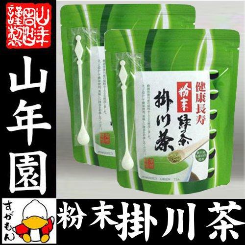 【国産100%】掛川粉末緑茶 50g×2袋セット...の商品画像
