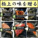 【高級 ギフト】【高級お茶漬けセット】金目鯛、炙り河豚、蛤、鮭、鰻、磯海苔 送料無料 ギフト あす楽