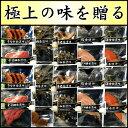 【高級 ギフト】【高級お茶漬けセット】(全10種類×2袋セット)金目鯛、炙り河豚、蛤、鮭、鰻、磯海苔