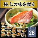 【高級 ギフト】【高級お茶漬けセット】(全14種類×2袋セット)金目鯛、炙り河豚、蛤、