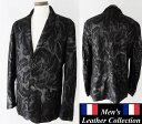 究極のベルサイユ様式ベビーラム羊革テーラードレザージャケット...