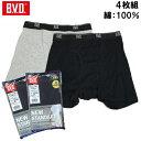 【4枚組】BVD【ボクサーパンツ】 B.V.D 綿100% NEW STANDARD 【メンズ 男性用 / ボクサーショーツ パンツ インナー メンズショーツ アンダーウェア 下着 肌着 /B.V.D/ セット】71030076