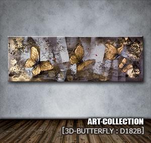 洗練されたデザインと特殊な技術で作られた立体絵画モダンアート【3D-BUTTERFLY(D182B)】