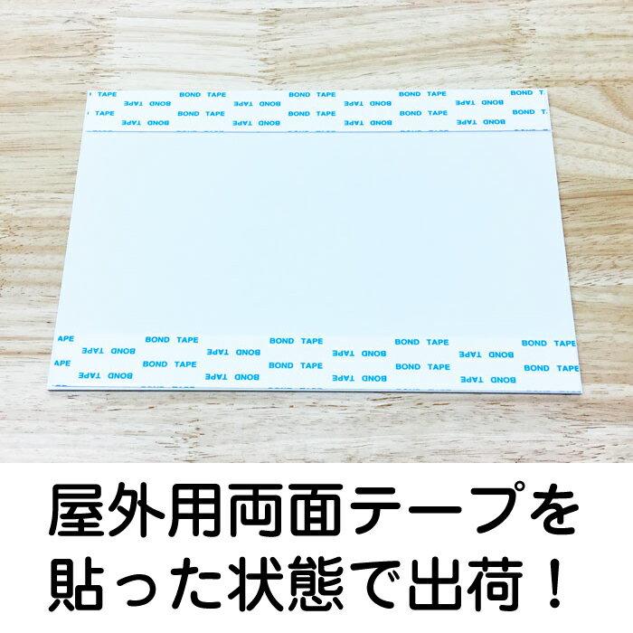 【両面テープ付き】 駐車場 番号 プレート 【...の紹介画像3