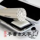 鏡面シルバーチタン印鑑【ケース付】 10.5ミリ 認印 銀行...