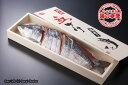 北洋産熟成天然紅鮭【姿造り 木箱入】【ギフト用】〈お歳暮承ります〉