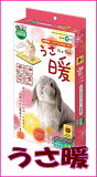 [廉价] [马昆德]兔子平面加热器[[マルカン]小動物用リバーシブルヒーターうさ暖]
