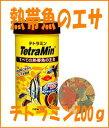 すべての熱帯魚の主食テトラミン200g【お取り寄せ】