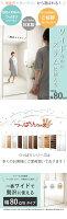 書斎/寝室/玄関/応接室/客室/壁面収納/ハンガー/ロッカー