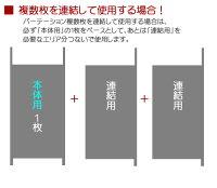 �ͤ�ĥ��ѡ��ơ������Ϣ������87.5��?�ۥ磻�ȡ��ʥ����롦�������֥饦��/�ĤäѤ�/�ѡ��ƥ������/NJ-0118/�ֻ��ڤ�/�ܱ���/��Ω/�ѥͥ뷿/������Ź���Ѷ�̳��/������ե�����/��Ω��/������/�������/���/����/�����