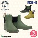 モンクワ アグリショートブーツ MK36141 monkuw...