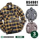 【2016秋冬】【ボンマックス】ROCKY キルトシャツ RS4901