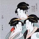 ショッピング風呂 風呂敷 綿小風呂敷 約48cm 寛政三美人 Furoshiki おしゃれ かわいい 着物 包む 持ち運び 和 モダン 北欧 ナチュラル