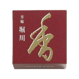 松栄堂のお香 芳輪 堀川 (ほうりん ほりかわ) 渦巻型10枚入贈答用 進物