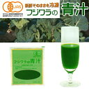 フジワラの青汁 90ml×28