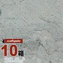タイル 壁材・床材「ストーンタイル」ストーン 610mm幅 タンホワイト(TAN WHITE)   天然石 ホテル仕様   石材 本物志向 高級 DIY 簡単施工