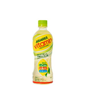 アクエリアス ビタミン