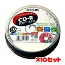 【1枚当り37.8円】TDK タフネスCD-Rホワイト CD-R80EWX10PS 700MB 10枚パック インクジェットプリンタ対応/32倍速記録対応 イメー..